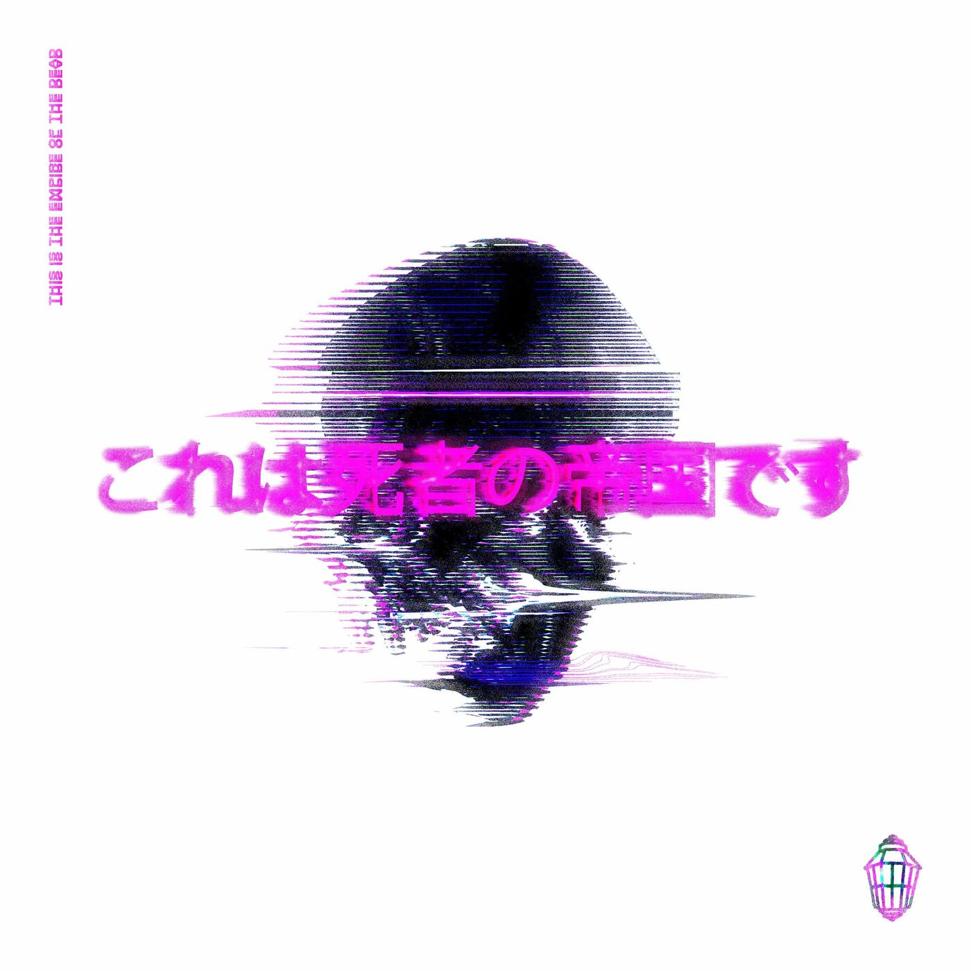 Led by Lanterns - Catacombs [EP] (2021)