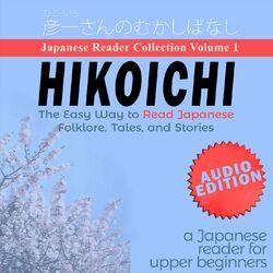 Japanese Reader Collection, Vol. 1: Hikoichi