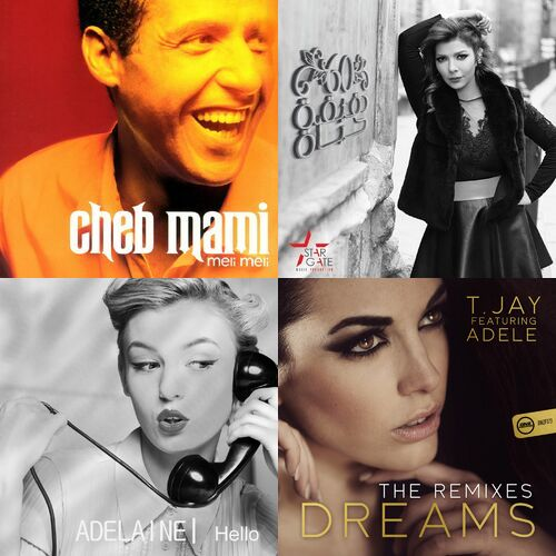 mami playlist - Listen now on Deezer | Music Streaming