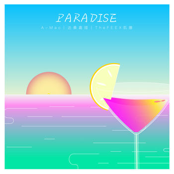 PARADISE (feat. Lawrence & The FEEX) cover
