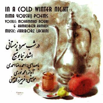 Dastani Na Tazeh cover