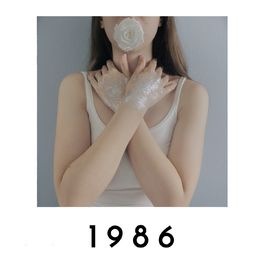 Album cover of 1986