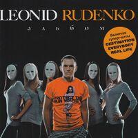 Everybody - LEONID RUDENKO