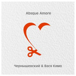 Album cover of Absque amore