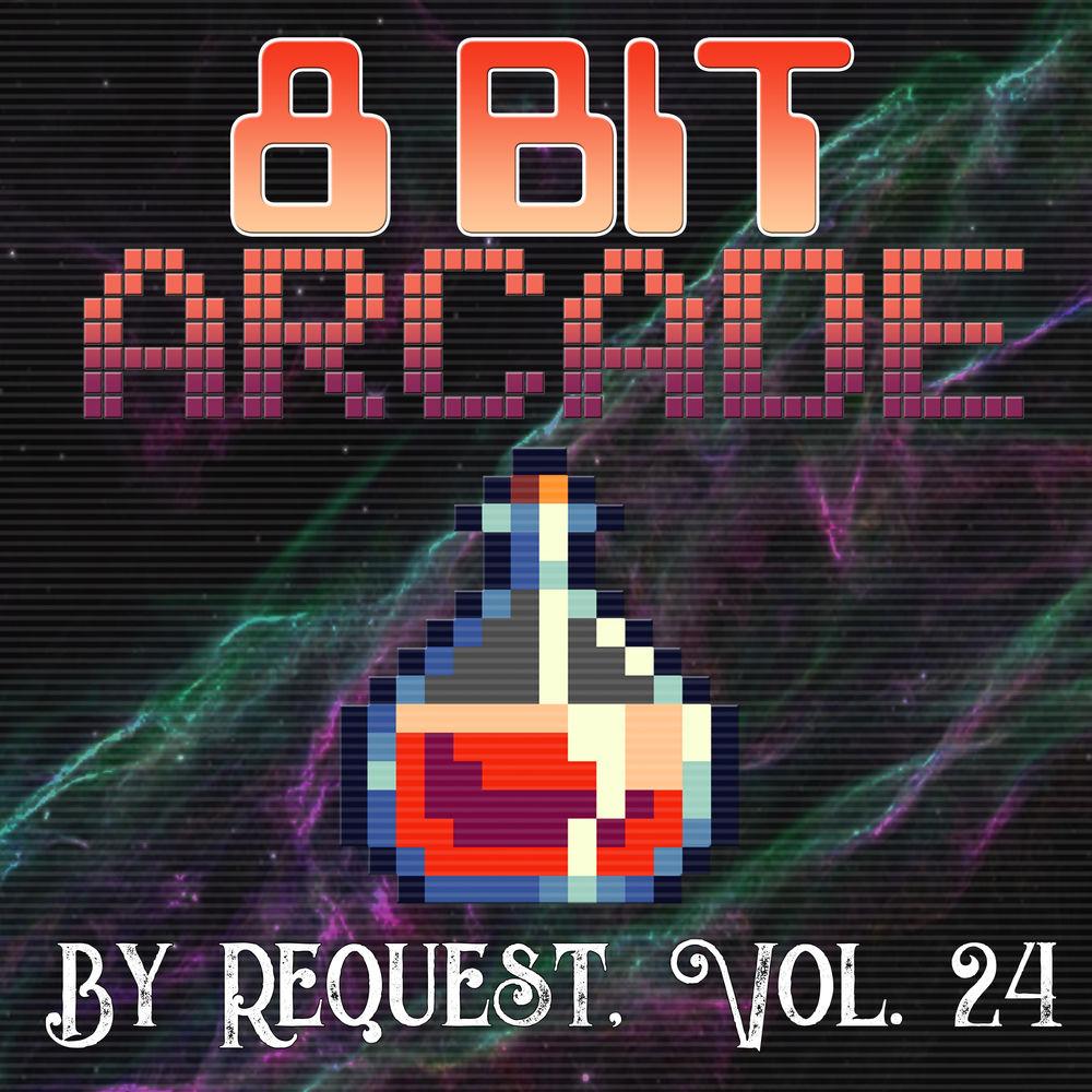 Con altura (8-Bit Rosalía, J Balvin & El Guincho Emulation)