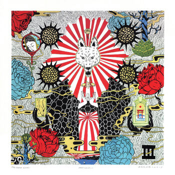 Tsukutomi II cover