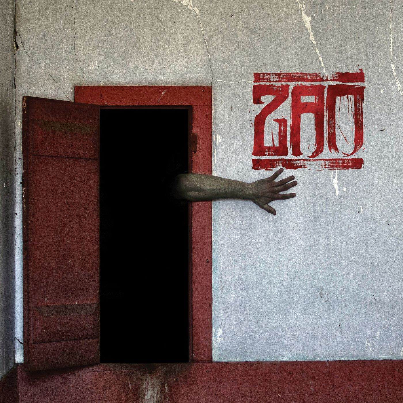 Zao - The Crimson Corridor (2021)