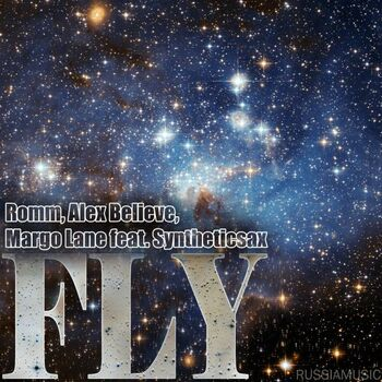 Fly cover