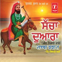 Simran Singh: Sachcha Dwara (Peer Nigahe Wala