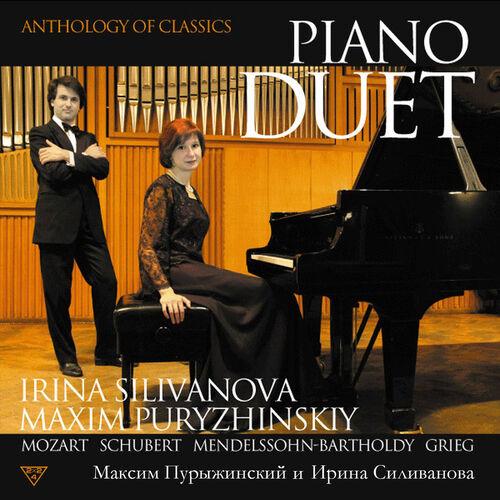Maxim Puryzhinskiy and Irina Silivanova: Mozart, Schubert