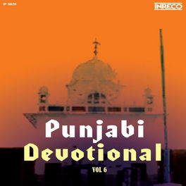 Sohan Lal - Main Deni Veer Wang - Listen on Deezer