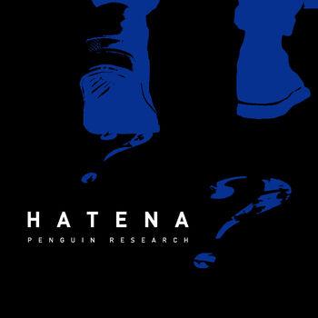 HATENA cover