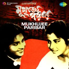 Sandhya Mukherjee - Na Na Na Ami Emni Dine Roibo Na - Listen