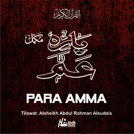 Alshaikh Abdul Rahman Alsudais: The Holy Quran (Complete