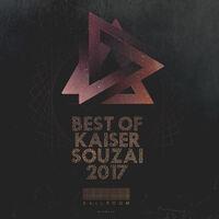 Thin Ice Skater - KAISER SOUZAI