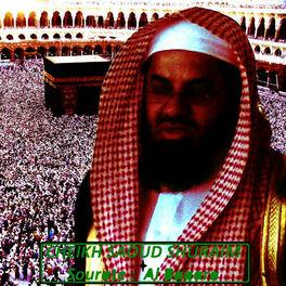 al baqara shuraim