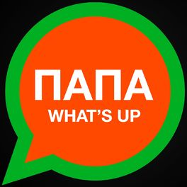 Album cover of Папа What's up