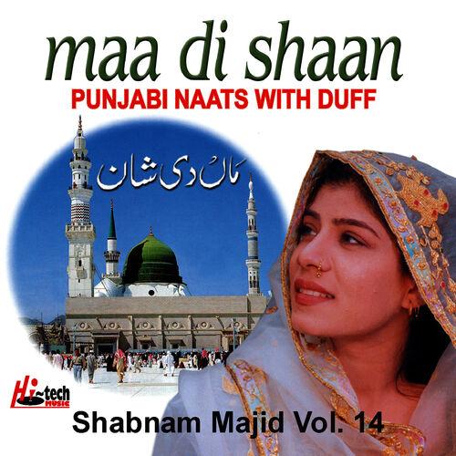 Shabnam Majid - Tur Gai Des Tu Kehrey Mayen (Maa Di Shaan) - Listen