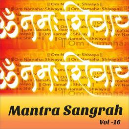 Anuradha Paudwal - Om Jayanti Mangala - Listen on Deezer