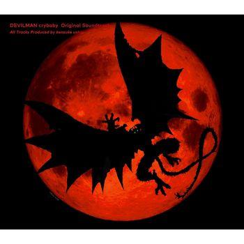 Devilman No Uta cover