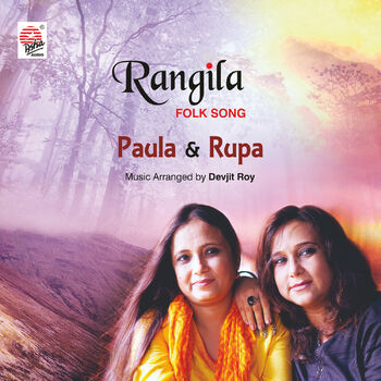 Rangila cover