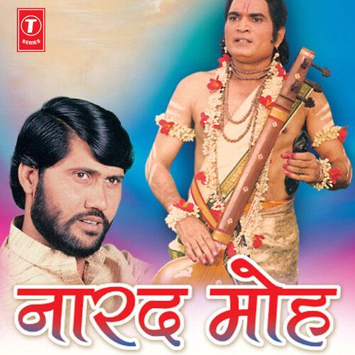 Vijay Lal Yadav: Narad Moh - Music Streaming - Listen on Deezer