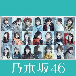 Nogizaka46: Seifukuno Mannequin - Musikstreaming - Lyssna i Deezer