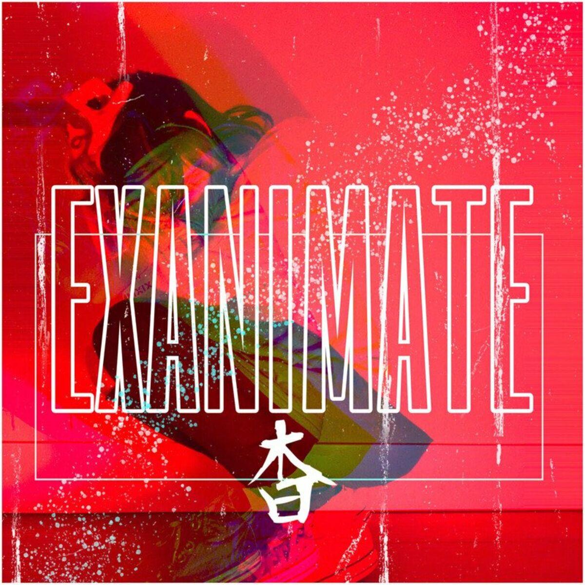 Exanimate - Därknəs [EP] (2020)