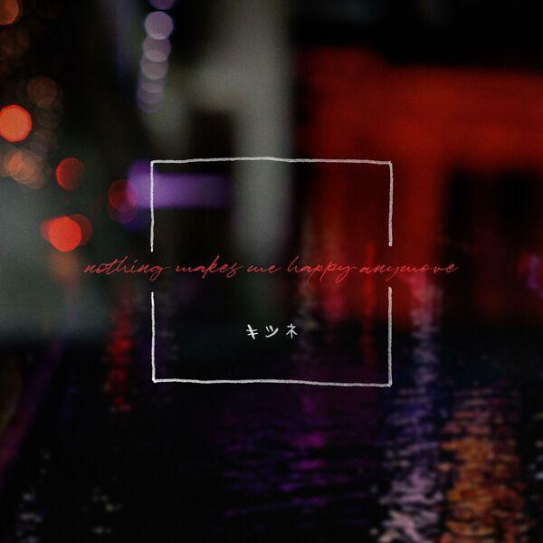 KITSUNE - In My Head [single] (2019)