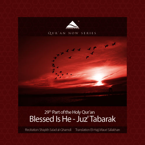 The Holy Quran (Koran) from QuranNow: Blessed Is He - Juz' Tabarak