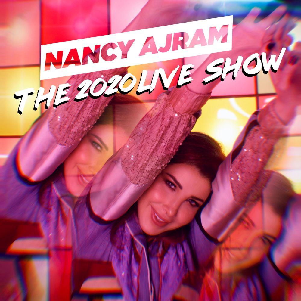 Nancy Ajram - Zabbat W Khattat (The 2020 Live Show)