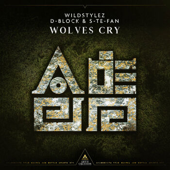 Wolves Cry cover