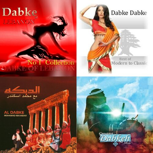 Dabkeh playlist - Listen now on Deezer | Music Streaming