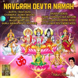 Vishal Khera: Shlokas Mantras Kirtans Chants Dhuns - Music