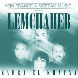 LEMCHAHEB TÉLÉCHARGER MUSIC