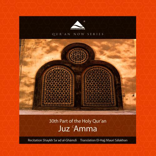 The Holy Quran (Koran) from QuranNow: Juz 'Amma - 30th Part