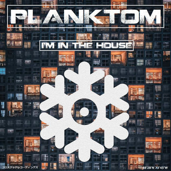 I'm In The House cover