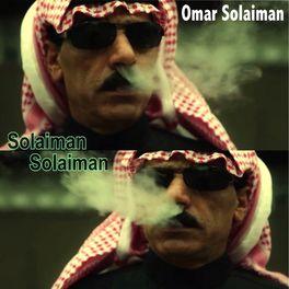 Omar Souleyman: Darb El Hawa - Music Streaming - Listen on
