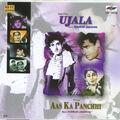 Lata Mangeshkar - Jhoomta Mausam Mast Mahina - Listen on Deezer
