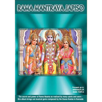 Ramayembuva cover