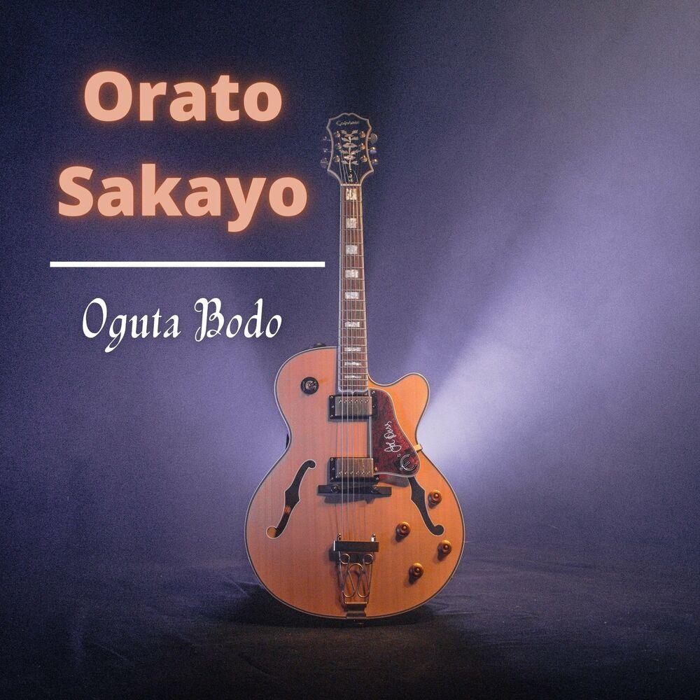 Oguta Bodo - Rejina Jaber