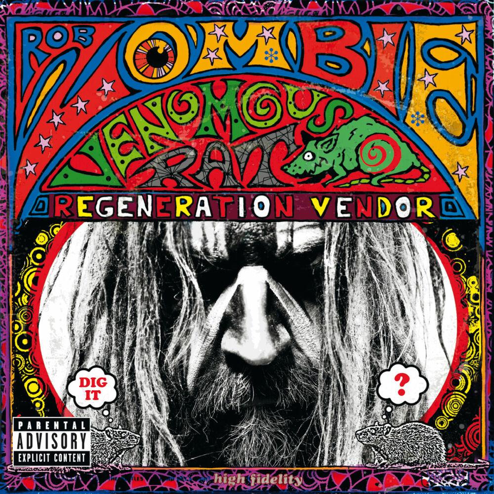 Dead City Radio And The New Gods Of Supertown (Album Version)