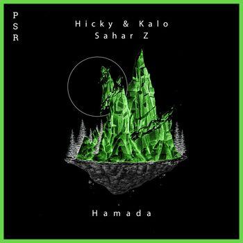 Hamada cover