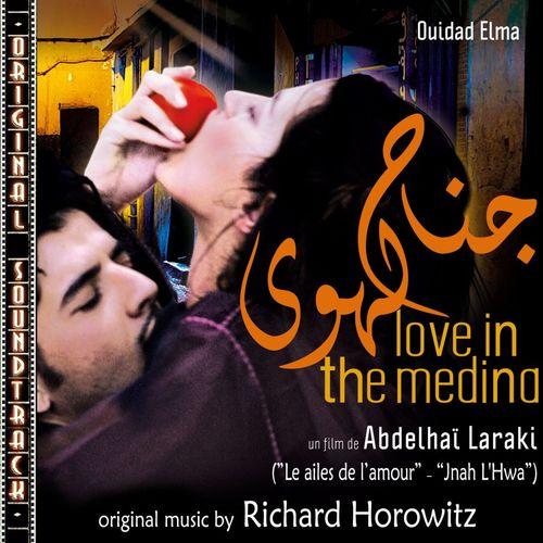 jnah lhwa film marocain