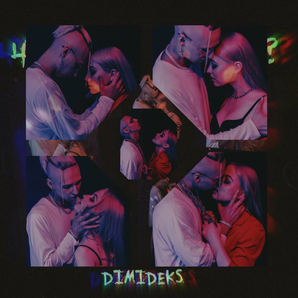 Dimideks - Что ты сделала? (Prod. by SLAVA MARLOW)