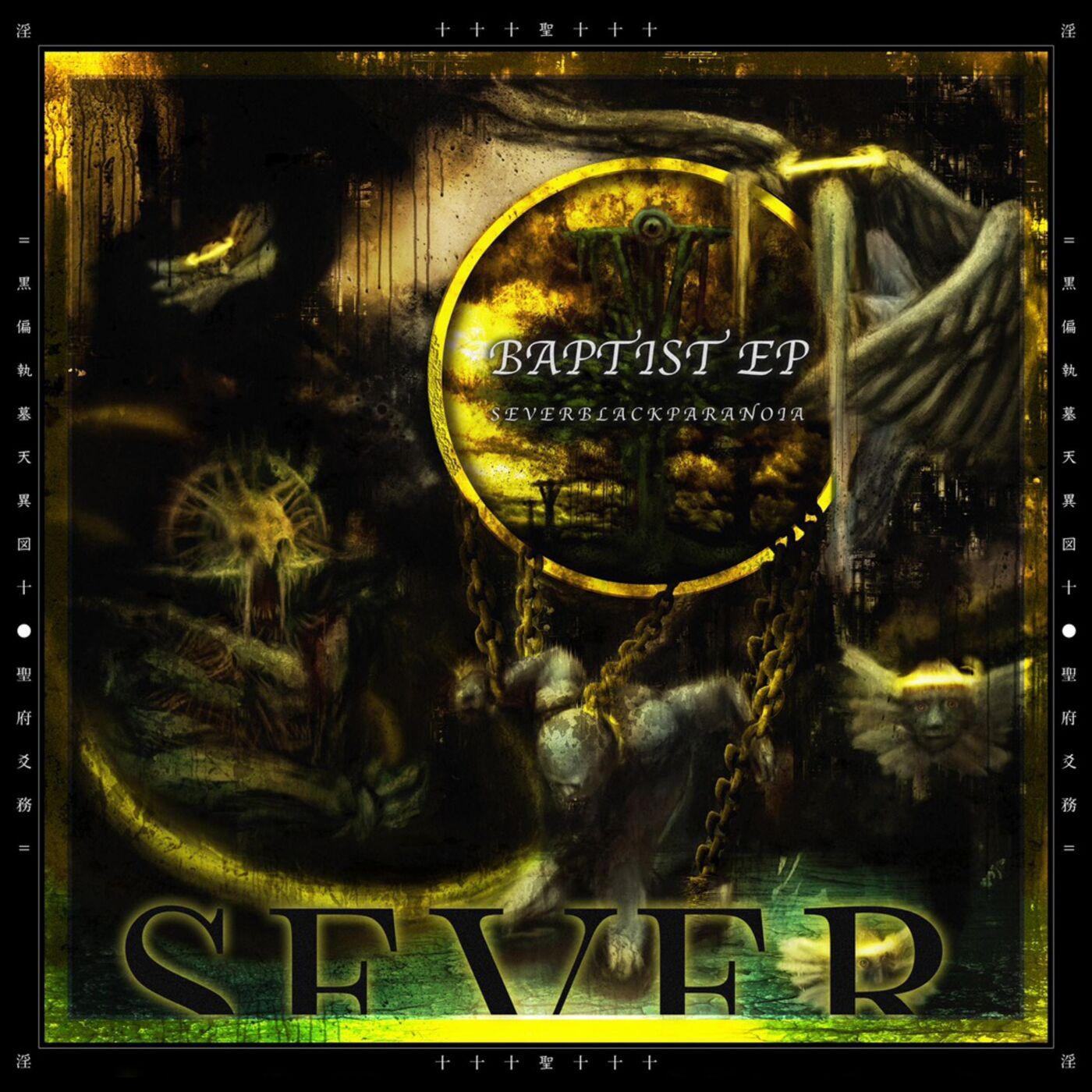 Sever Black Paranoia - BAPTIST [EP] (2019)