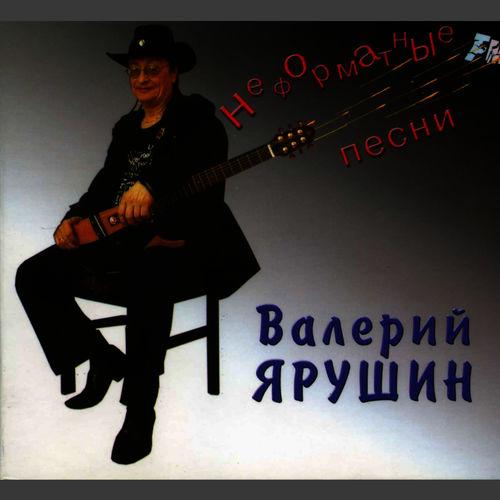 санкт-петербурге ярушин валерий-русские картинки любишь фотографироваться, знаешь