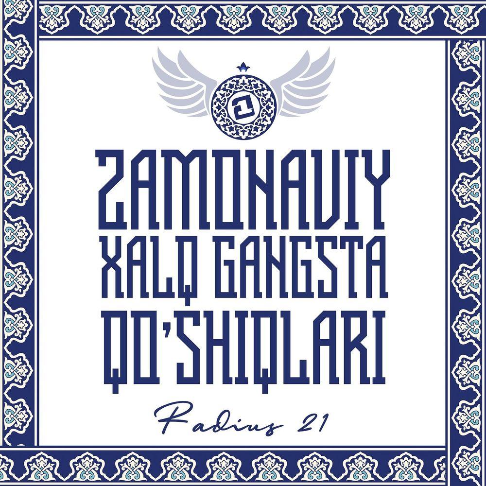 Radius 21 - Jannatda