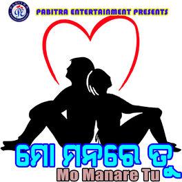 Subhasis Mahakud Love You Priya Love You Listen With Lyrics Deezer