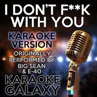 karaoke Fuck you
